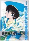 Tokyo Babylon Photographs - CLAMP