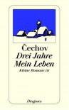 Kleine Romane - Anton Chekhov