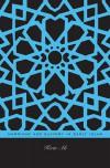 Marriage and Slavery in Early Islam - Kecia Ali