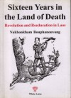 Sixteen Years in the Land of Death: Revolution and Reeducation in Laos - Nakhonkham Bouphanouvong