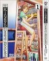 Kingyo Used Books, Volume 1 - Seimu Yoshizaki
