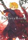 Pandora Hearts: tom 22 - Jun Mochizuki