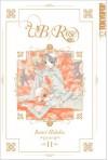 V.B. Rose Volume 11 - Banri Hidaka