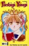 Fushigi Yuugi 01 - Yuu Watase