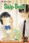 Skip Beat!, Vol. 12 - Yoshiki Nakamura