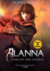 Alanna: Song of the Lioness - Tamora Pierce