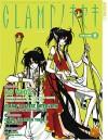 Clamp No Kiseki, Volume 6 - Ageha Ohkawa