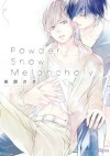 Powder Snow Melancholy Vol. 1 - Saki Tsukahara
