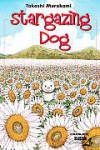 Stargazing Dog - Takashi Murakami, 村上たかし