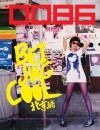+0086 Beijing Cool - Peng Hongwu
