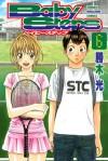 ベイビーステップ 6 [Baby Steps 6] - Kachiki Hikaru