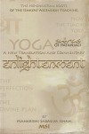Enlightenment: The Yoga Sutras of Patanjali: A New Translation and Commentary - Maharishi Sadasiva Isham