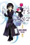 Kingdom Hearts 358/2 Days, Vol. 2 - Shiro Amano