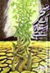 Sehar Aik Istara Hai - Umera Ahmed
