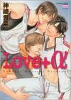 Love+alpha - Takashi Kanzaki
