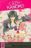 The Secret Notes of Lady Kanoko, Volume 1 - Ririko Tsujita