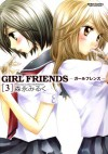 Girl Friends, Volume 3 - Milk Morinaga