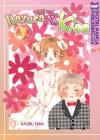 Itazura Na Kiss, Volume 7 - Kaoru Tada