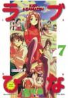 Love Hina 7 - Ken Akamatsu