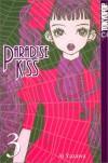 Paradise Kiss, Volume 3 - Ai Yazawa