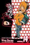 Hikaru no Go, Vol. 14: Sai vs. Toya Koyo - Yumi Hotta, Takeshi Obata, Naoko Amemiya