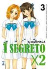 1 segreto x 2, Vol. 3 - Ai Morinaga