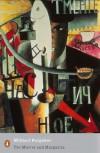 The Master and Margarita (Modern Classics) - Mikhail Bulgakov, Richard Pevear, Larissa Volokhonsky