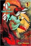 Kurogane 1 - Kei Toume