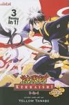 Kekkaishi (3-in-1 Edition), Volume 1 - Yellow Tanabe