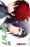 Shinobi Life, Vol. 12 - Shoko Conami