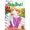 Skip Beat!, Vol. 8 - Yoshiki Nakamura