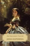 Anna Karenina: Russian Language (Russian Edition) - Lev Nikolaevich Tolstoj