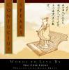 Confucius Speaks: Words to Live By - Tsai Chih Chung, Confucius, Chih Chung Tsai, Brian Bruya