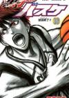 Kuroko no Basket 16 - Tadatoshi Fujimaki