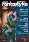 Fantastyka- Wydanie Specjalne 2(19)/2008 - Redakcja miesięcznika Fantastyka