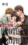 Brother x Brother 03 - Hirotaka Kisaragi