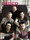 PAPERmint, nr 2 (6) / luty 2012 - Marek Bieńczyk,  Janusz Leon Wiśniewski,  Małgorzata Kalicińska,  Aldona Binda,  Redakcja pisma PAPERmint