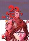 20th Century Boys 13: BD 13 - Naoki Urasawa