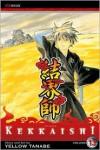 Kekkaishi, Vol. 13 - Yellow Tanabe