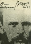 Dziennik pisarza 1847-1874 - Fiodor Dostojewski