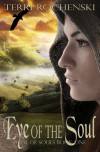 Eye of the Soul (Pool of Souls) - Terri Rochenski