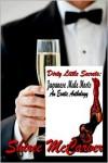Dirty Little Secrets: Japanese Male Hosts Anthology - Shiree McCarver, E. Gail Flowers