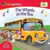 The Wheels On The Bus - Unknown Author 875, Jeff Brissette