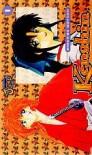 Kenshin, t. 1 - Nobuhiro Watsuki