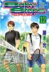 ベイビーステップ 12 [Baby Steps 12] - Kachiki Hikaru