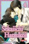 Sekaiichi Hatsukoi, Bd. 4 - Shungiku Nakamura, Mathilde Schmitz