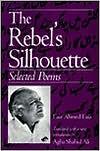 The Rebel's Silhouette: Selected Poems - Faiz Ahmad Faiz