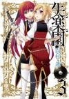 Shitsurakuen, Vol 3 - Tooru Naomura