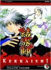Kekkaishi, Vol. 05 - Yellow Tanabe
