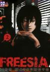 Freesia 2 - Jiro Matsumoto